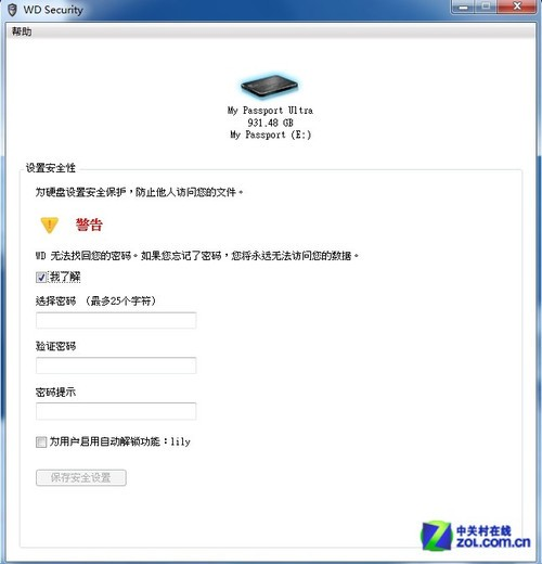 西数USB3.0超薄移动硬盘评测