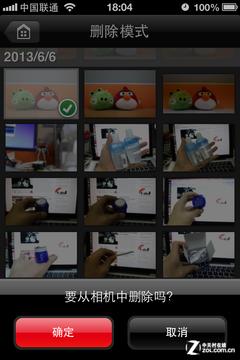 手机变身遥控器 教你玩转6D的Wi-Fi功能