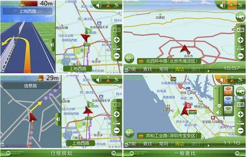 地图 中恒/中恒G7PRO一体机全圆位阔别行车胶葛汽车flash动画欣赏