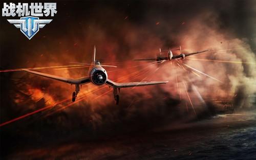 《战机世界》今日16:00国服首飞开启