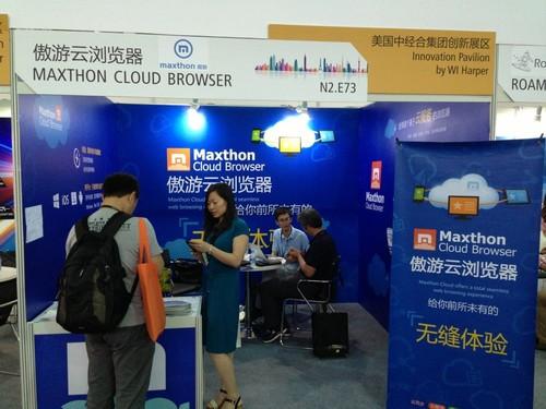 傲游云浏览器亮相2013 GSMA亚洲移动通信博览会