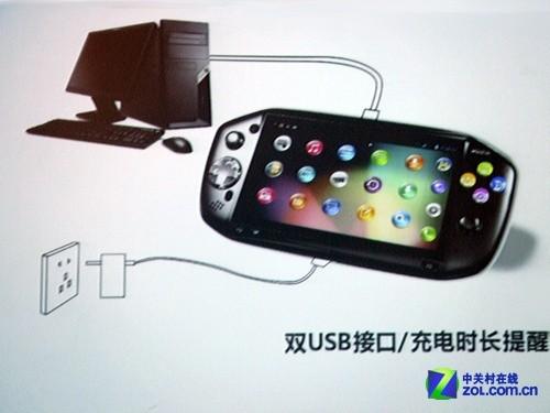 能打电话的掌机 摩奇i5发布最低0元购