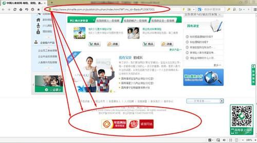 """傲游云浏览器""""可信网站""""验证 浏览网页更安心"""