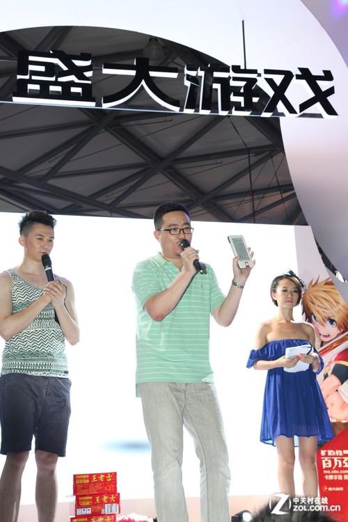 ChinaJoy开幕 盛大游戏发布新款电子书