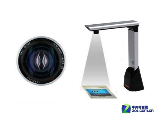 方正扫描仪高影仪系列Q620E教育的应用
