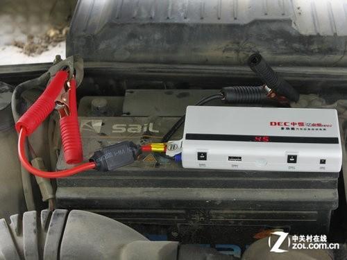 为汽车打火 中恒车载应急电源s600测试