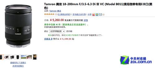 高性价大变焦头 腾龙18-200mm亚马逊促销