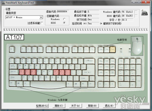 鍵盤中國論壇網址_鍵盤中國論壇網址