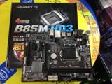 技嘉GA-B85M-HD3实拍图