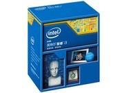 【官方正 品 假一赔十】Intel 酷睿i3 4130(盒)
