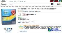 超值影音娱乐四核 i5-2320亚马逊1149元