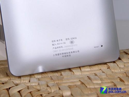 轻巧轻便 盛大Bambook电子书BBQ评测