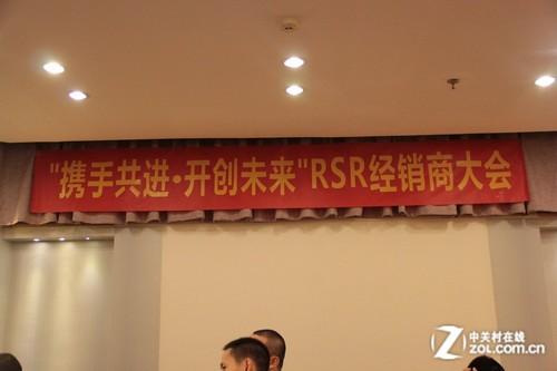 [中关村在线音频频道原创]2013年8月24日,中国著名音响品牌rsr
