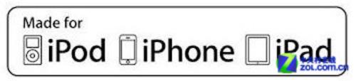 有认证更放心 RSR品牌通过苹果MFI认证
