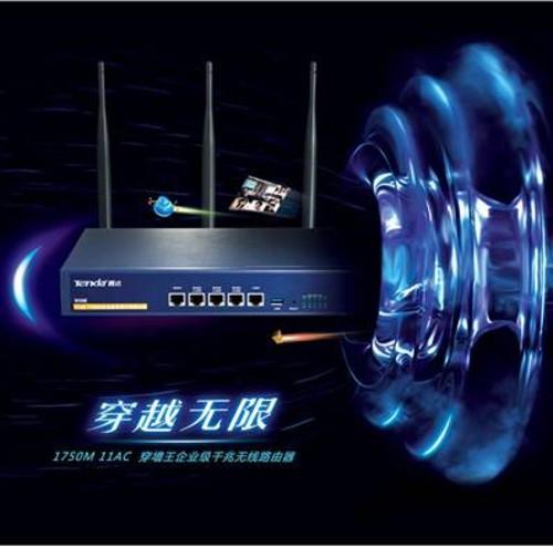 微企福利 Tenda腾达企业级千兆无线穿墙王W30E
