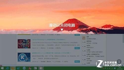 win10待机画面风景