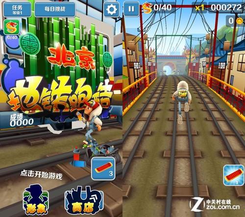 生或死5手机版下游戏_时下最流行的手机游戏_ipad上流行游戏