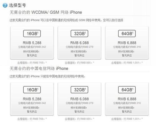 为iPhone5C/5S扩容 热门无线存储推荐