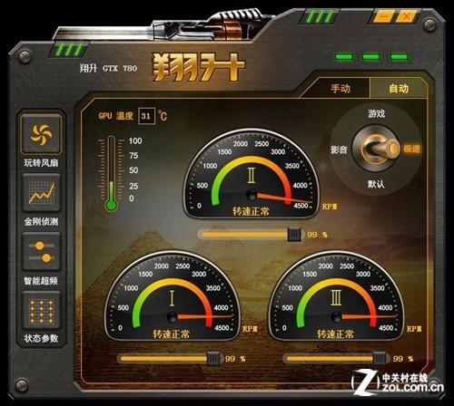 无畏R9-200 翔升高性能GTX700综合测试