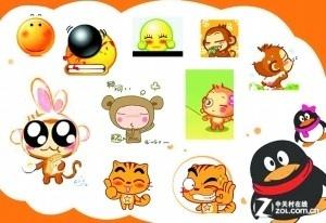QQ表情开放平台:与原创者最高六四分成