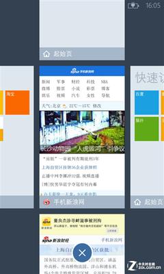 Windows Phone版傲游浏览器正式上线
