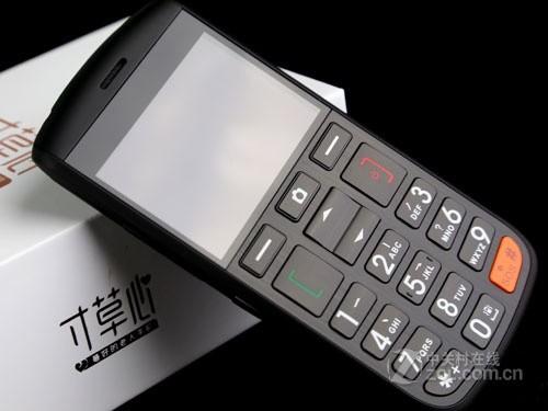 手机有价亲情无价 寸草心手机限量399元