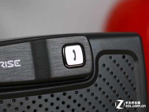 通讯蓝牙耳机与音响的完美结合 雅兰仕 F1