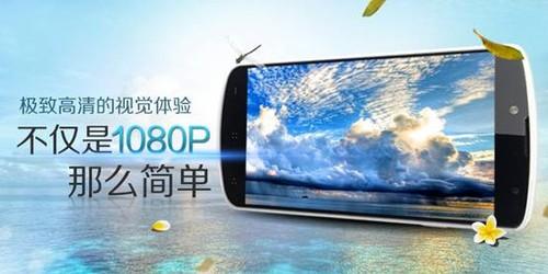 HIKe X1极致视觉体验,不仅是1080P那么简单