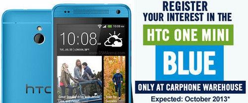 蓝色HTC One