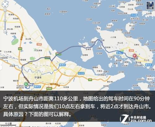 武汉到舟山飞机