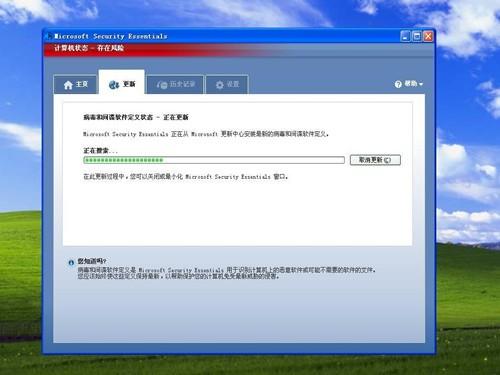 xp系统停止服务图片_微软:杀毒软件MSE明年将停止支持XP系统_行业新闻-中关村在线
