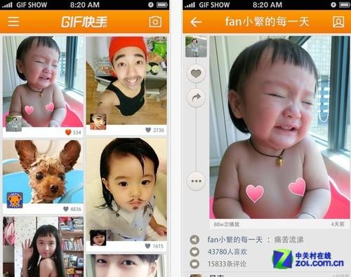 10.24每日佳软推荐:手机自制搞笑gif图
