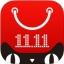 11.11每日佳软推荐:双11手机购物指南