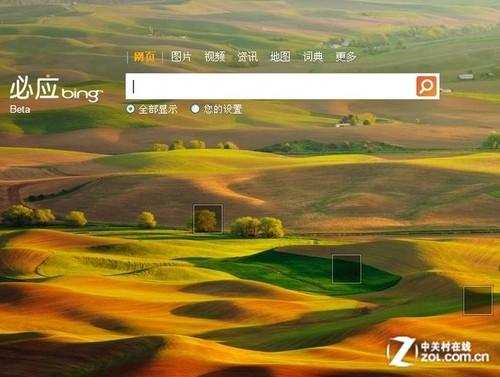 微软:Bing成本地应用和在线APP应用工具