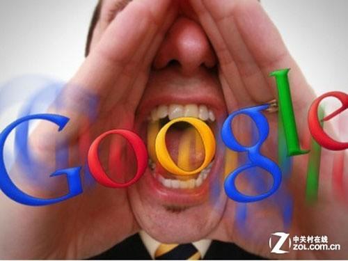[中文字幕]使用Google的代價