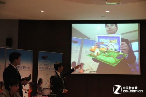 Intel发布内置3D摄像头  引领感知计算