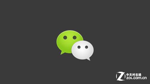 微信月活跃用户达到2.7亿 公众帐号200万