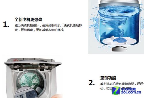 亚马逊威力波轮洗衣机789元