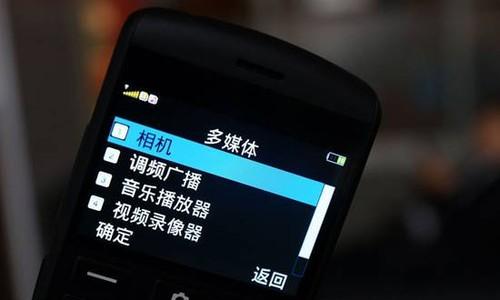 功能丰富  寸草心老人手机实用功能测试