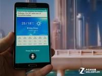 三星S5系统截图再曝光 7日深圳手机报价