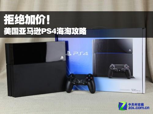 http://www.shangoudaohang.com/yingxiao/208807.html
