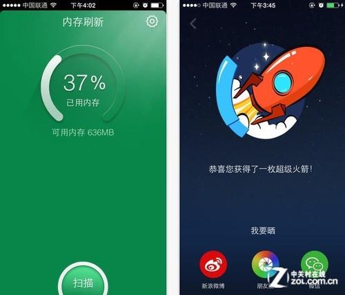...手机必备清理工具如今登陆苹果appstore不但可以优化手机运...