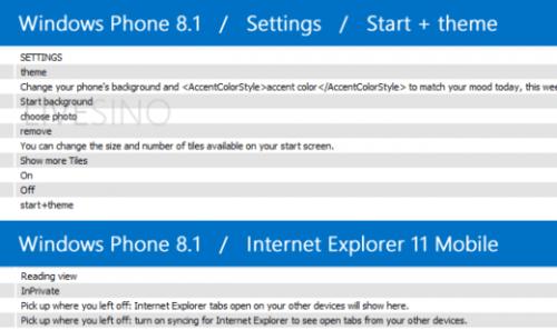 新主题+IE11 Windows Phone 8.1再泄密