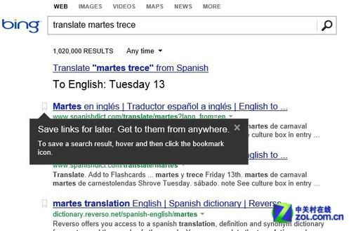 Bing增新功能:搜索页面保存至微软账户