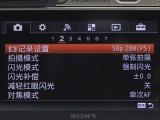 索尼ILCE-6000界面图
