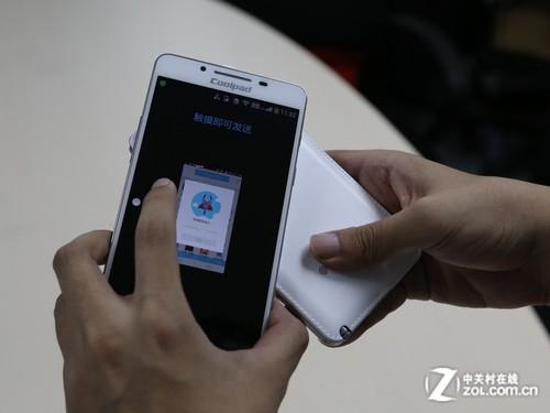 方便又有趣 带你玩转酷派S6 NFC功能
