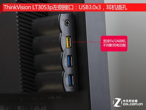 14bit+2560高分屏!联想30��16:10首测