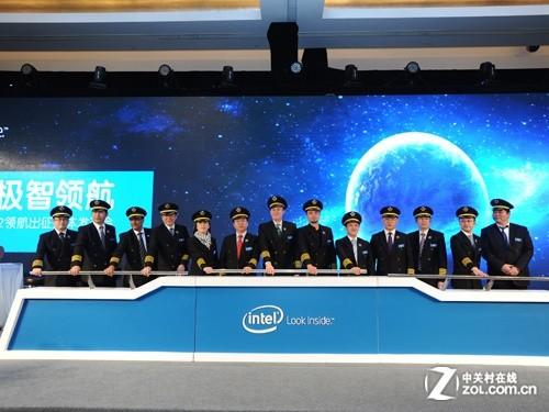 英特尔至强E7 v2 产品发布会在京举办