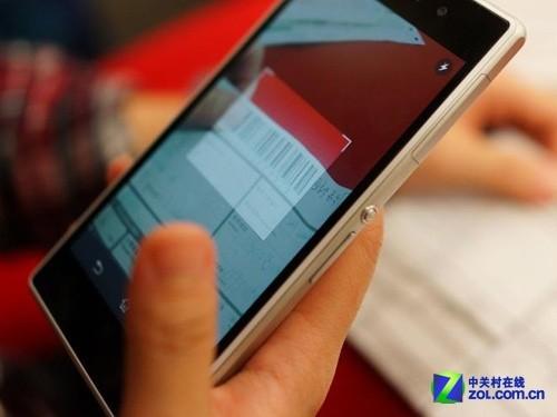 设备管理 短信保镖 支付宝钱包添新功能