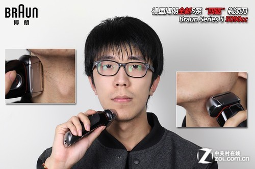 """博朗全新5系""""四驱""""剃须刀 使用技巧贴士"""